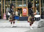Griffin Pipes & Drums